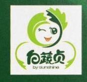 广东悟农科技股份有限公司