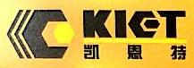 江苏凯恩特机械设备制造有限公司 最新采购和商业信息