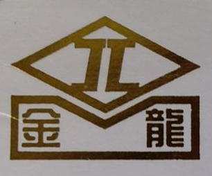 东莞市金龙装饰工程有限公司