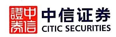 中信证券股份有限公司深圳深南大道证券营业部 最新采购和商业信息
