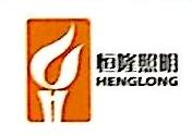 江苏恒隆照明工程有限公司 最新采购和商业信息