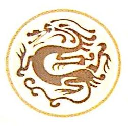 湖北华中盘龙收藏品交易市场开发有限公司