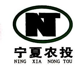 宁夏农业综合投资有限责任公司