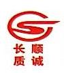 江西长胜铝业有限公司 最新采购和商业信息