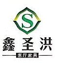 四川翔景家具有限公司 最新采购和商业信息