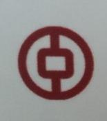 中国银行股份有限公司兖州支行 最新采购和商业信息