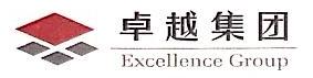 深圳市卓越商业管理有限公司 最新采购和商业信息