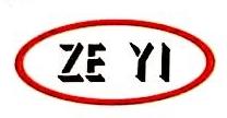 苏州泽义电子有限公司 最新采购和商业信息
