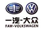 如东德众汽车销售服务有限公司