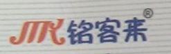 漳州市铭客来食品有限公司