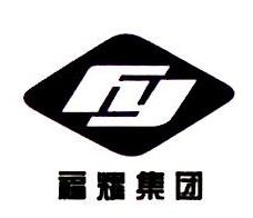 福州福耀汽车玻璃有限公司 最新采购和商业信息