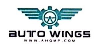 安徽车之翼网络科技有限公司 最新采购和商业信息