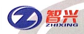 深圳市智兴铝散热器有限公司 最新采购和商业信息