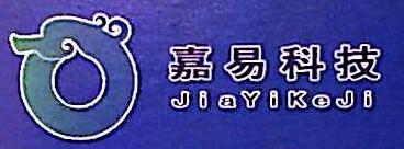 秦皇岛嘉易科技开发有限公司 最新采购和商业信息
