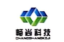 云南畅尚科技有限公司