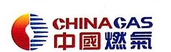 黑龙江省宝泉岭农垦中燃城市燃气发展有限公司 最新采购和商业信息