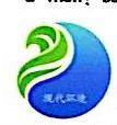 潍坊现代环境科技有限公司 最新采购和商业信息