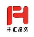黄石丰汇投资管理有限公司