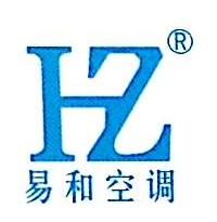 贵州易和通风设备有限公司