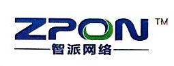 深圳市智派科技有限公司 最新采购和商业信息