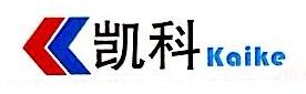 武汉凯科电动窗帘有限公司 最新采购和商业信息