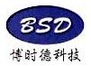 南京博时德科技有限公司 最新采购和商业信息