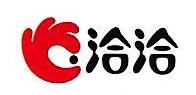 长沙洽洽食品有限公司 最新采购和商业信息
