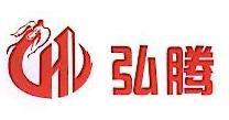 中山市弘腾照明有限公司 最新采购和商业信息