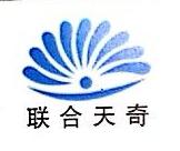 新疆联合天奇商贸有限责任公司 最新采购和商业信息
