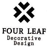 杭州四叶装饰设计有限公司