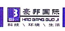 江西豪邦漆业有限公司 最新采购和商业信息