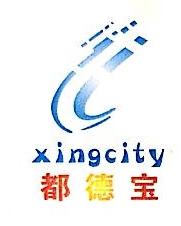 深圳星之城科技有限公司 最新采购和商业信息