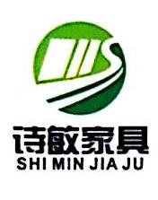 上海诗敏办公家具有限公司 最新采购和商业信息