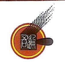广州市君通拍卖有限公司 最新采购和商业信息