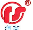 上海润英自来水安装工程有限公司 最新采购和商业信息