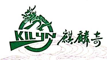 江门市麒麟奇光电科技有限公司 最新采购和商业信息