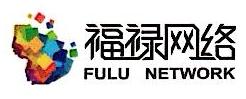 武汉福禄网络科技有限公司 最新采购和商业信息