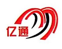 嘉善县亿通滑动轴承有限公司 最新采购和商业信息