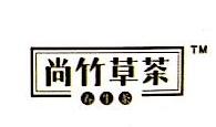 温州尚竹生物食品科技有限公司 最新采购和商业信息