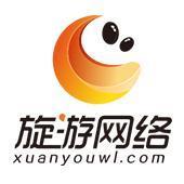 广州旋游网络科技有限公司 最新采购和商业信息