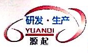 广西上林源起汽车贸易有限公司 最新采购和商业信息
