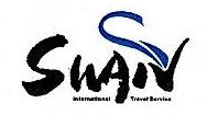 江西天鹅国际旅行社有限责任公司 最新采购和商业信息