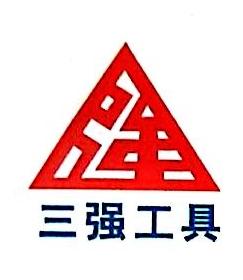 临安三强工具厂