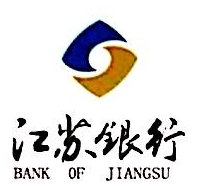 江苏银行股份有限公司徐州城南支行 最新采购和商业信息