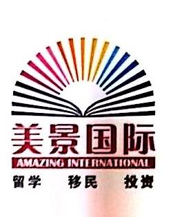 江苏东方美景出国服务有限公司 最新采购和商业信息