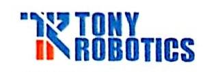 济南汤尼机器人科技有限公司 最新采购和商业信息