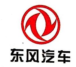 南京众一汽车销售服务有限公司 最新采购和商业信息