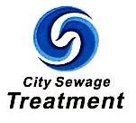 临安城市污水处理有限公司 最新采购和商业信息