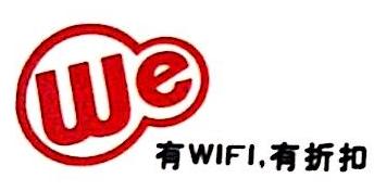 深圳市大道伟业有限公司 最新采购和商业信息