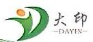 上海大印生物科技有限公司 最新采购和商业信息